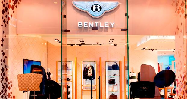 Bentley Opens Store In Westfield London Centre