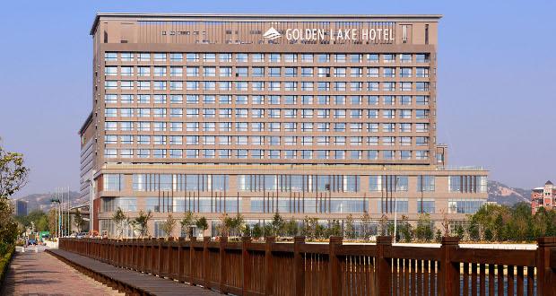 Everrich Duty Free Opens New Kinmen Island Golden Lake Hotel