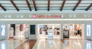 Lotte-Indonesia
