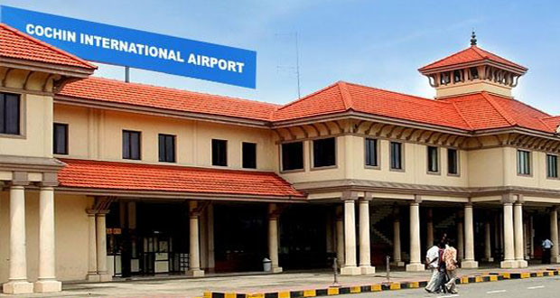 cochin airport invites bids for new t3 duty-free operation
