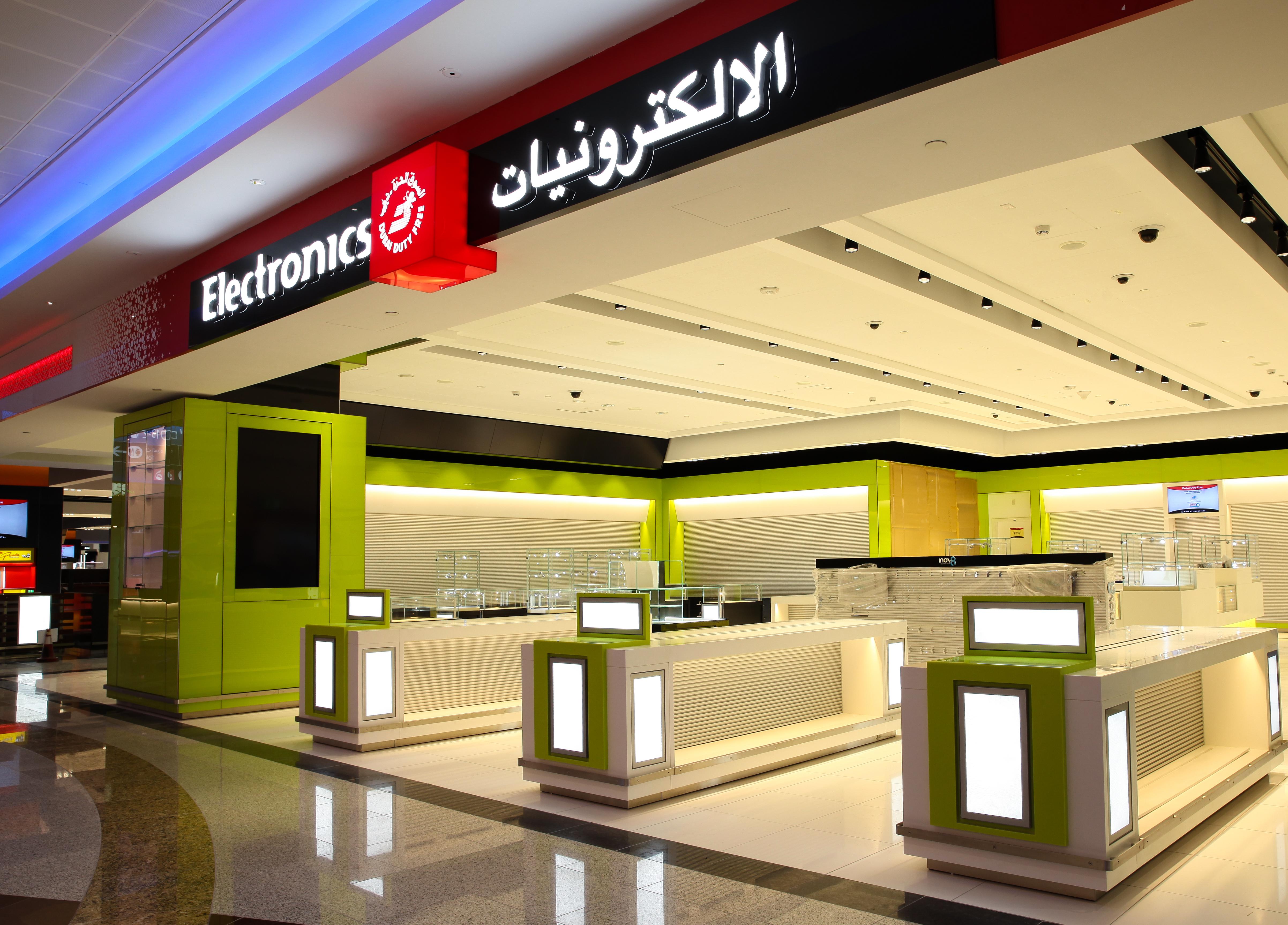 Dubai duty free electronics online shopping