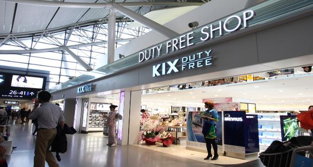 new kansai international airport co focuses on t3 retail. Black Bedroom Furniture Sets. Home Design Ideas