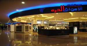 Egyptair Duty Free Shops is one of three operators to be awarded concessions in Cairo airport terminal two