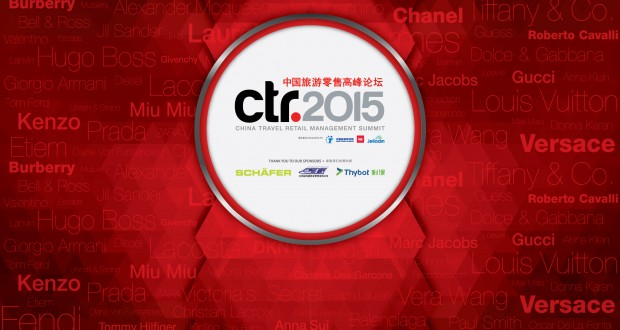 The fourth China Travel Retail summit took place in Shanghai