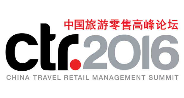 online travel retails in china essay China: revenue in the online travel booking segment amounts to  in-scope  online travel bookings, including hotels, vacation rentals and package holiday.