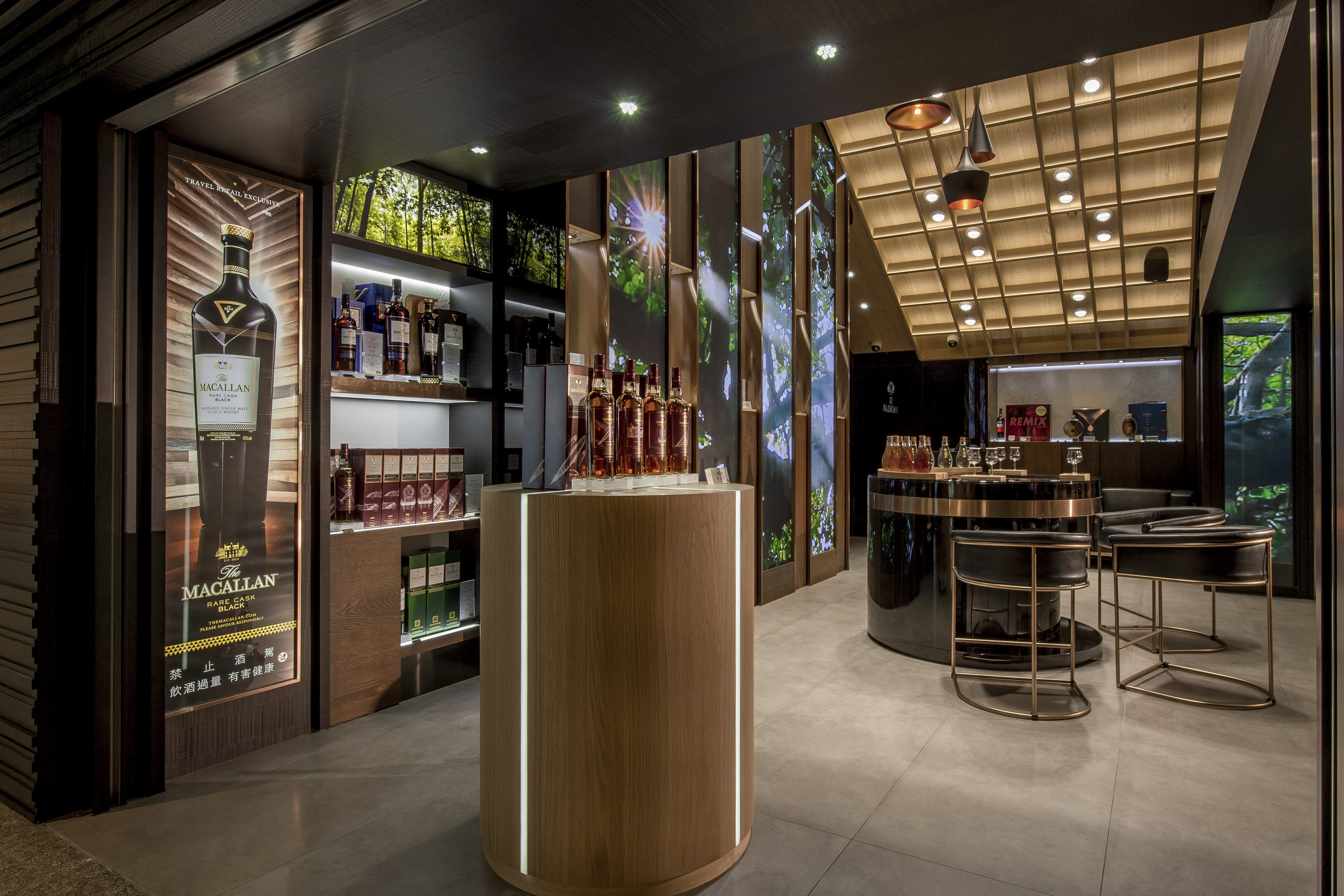 Edrington launches world 39 s first macallan boutique at taoyuan for World boutique