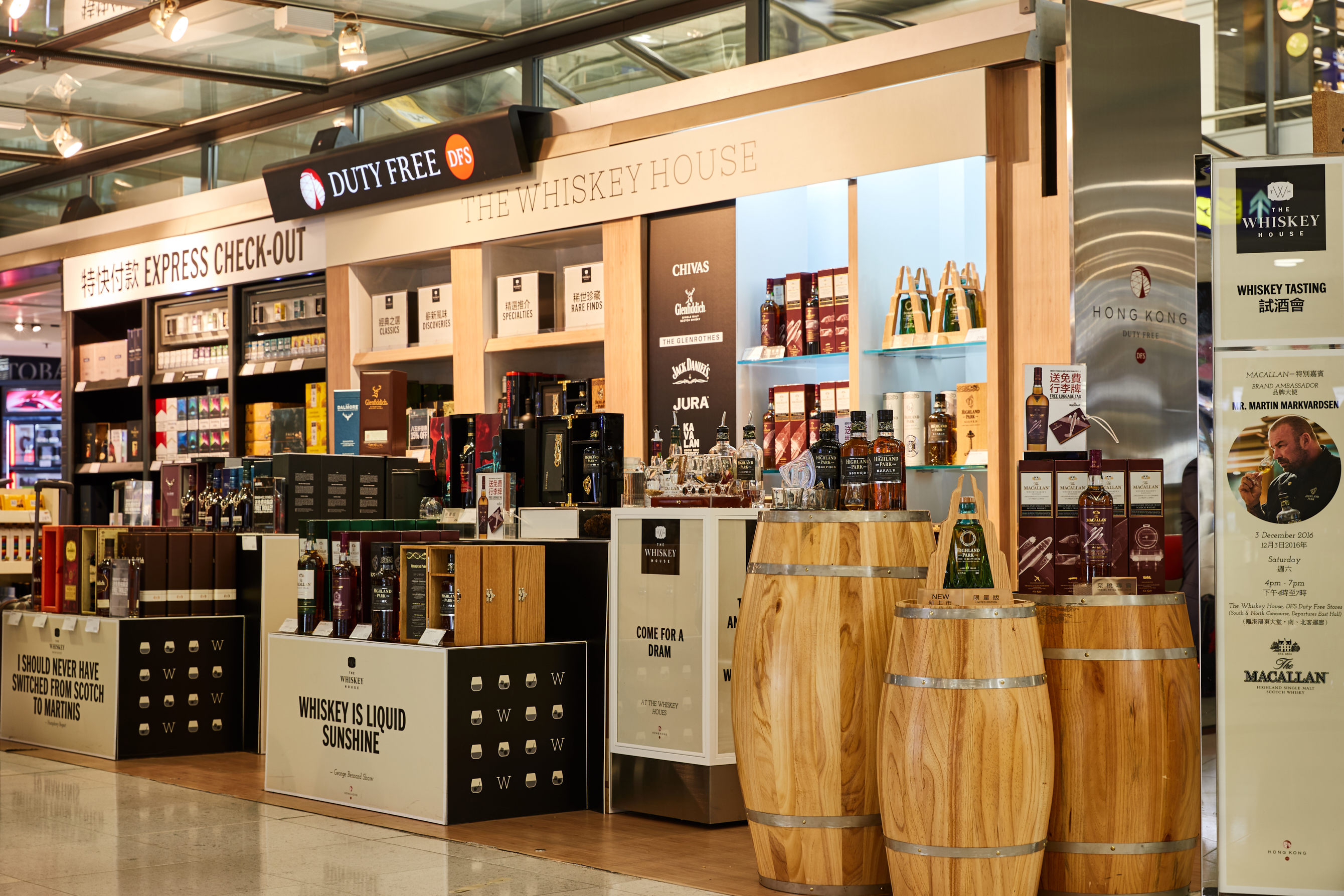 dfs unveils extensive range with the whiskey house launch