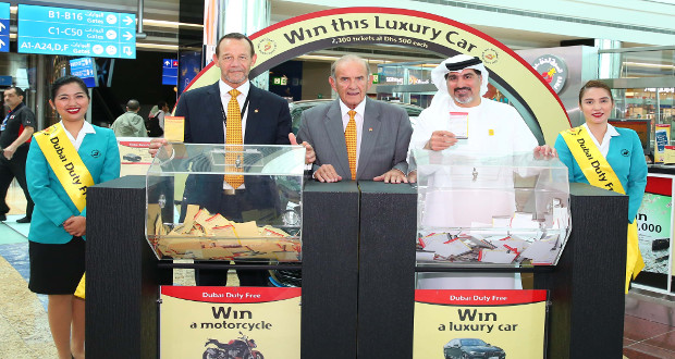 Dubai Duty Free announces latest draw winners