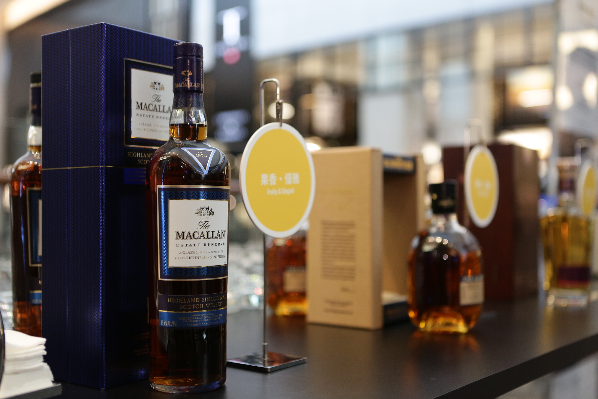 Guests enjoyed Fruity & Elegant whiskies such as The Macallan Estate Reserve  - DFNI