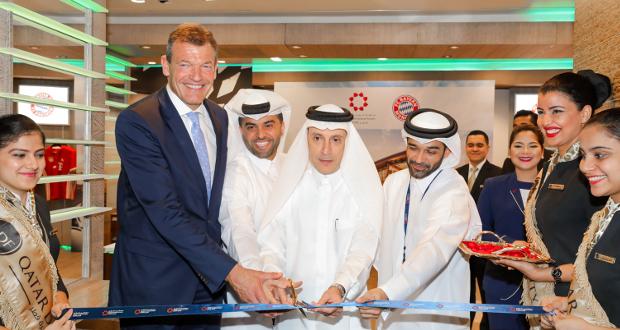 the latest be5f6 4ad15 Hamad International airport opens Bayern Munich pop-up shop
