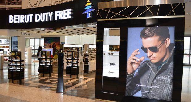 Rodenstock eyewear partners with Beirut Duty Free for MEADFA sunglasses  promotion def3d5c80653