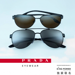 fc8cd1b24a Luxottica partners with King Power for Prada Linea Rossa exclusives