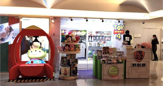 Ever Rich launches Marvel and Toy Story 4 pop-up at Taoyuan