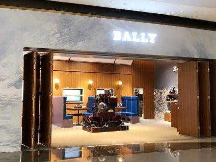 audiencia Invitación Mentor  Bally looks to Swiss heritage for Sanya pop-up