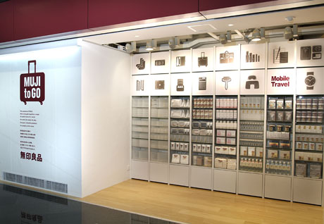 muji opens concept store at hkia. Black Bedroom Furniture Sets. Home Design Ideas