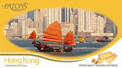 Photo of patons shortbread HK